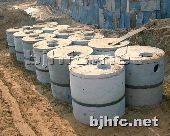 化粪池提供生产北京化粪池厂厂家