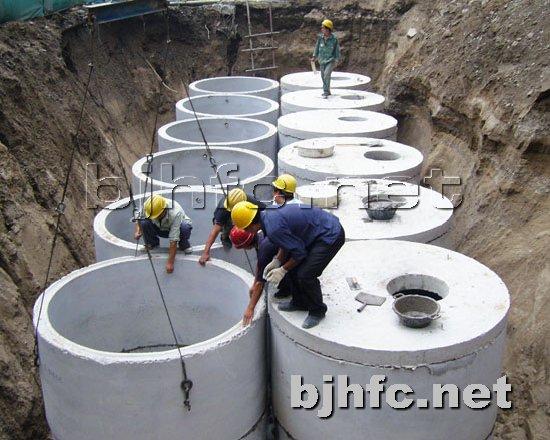 化粪池提供生产厂家直销化粪池厂家