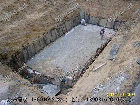 化粪池提供生产方形预制化粪池厂家