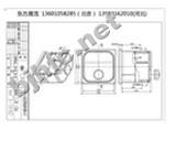 6立方 1x1x2方型 隔油池装配图